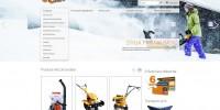 homepage_1391108319