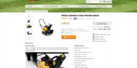 product_details_1391108231
